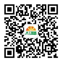 华洲数控微信