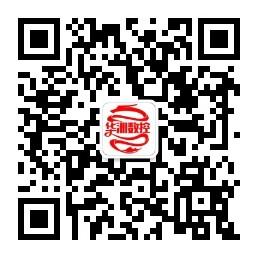 华洲数控公众号